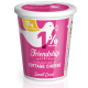 Save 55�off one (1) 16oz. or larger Friendship Dairies� cottage cheese product